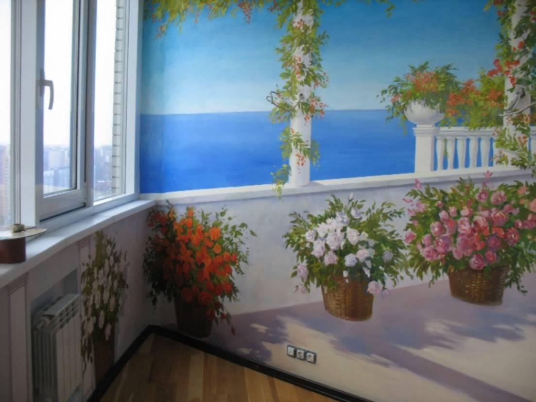 Рисуем на стене балкон.
