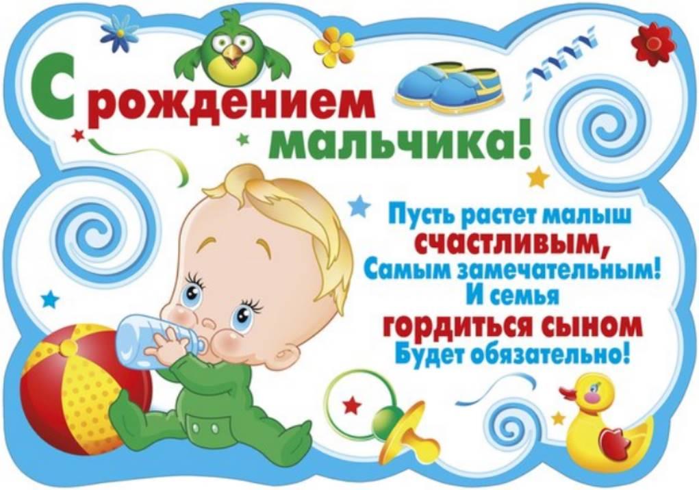 Подарки для дома волгоград каталог товаров официальный сайт 558