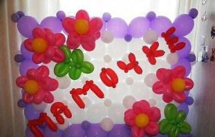 Маме подарок на день рождения из шаров 96