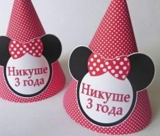 Как своими руками сделать колпак с днем рождения